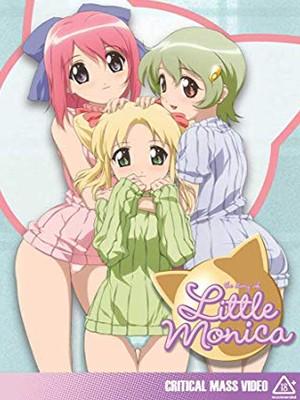 Little Monica Monogatari