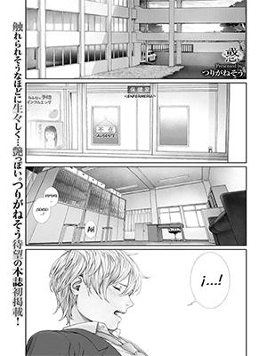 Seducción【Manga Hentai】|Español-Mega-Mediafire