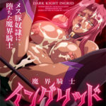 Descargar Makai Kishi Ingrid Re - Mesu Buta Dorei ni Ochita Makai Kishi Mega y Mediafire Sub Español