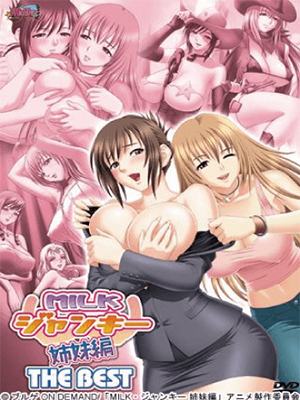 Descargar Milk Junkie Shimai Hen Mega y Mediafire Sub Español