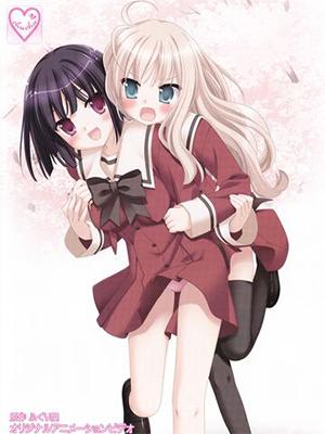 Sono Hanabira ni Kuchizuke o