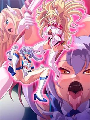 Descargar Soukou Seiki Ysphere Ingyaku no Sennou Kaizou Mega y Mediafire Sub Español