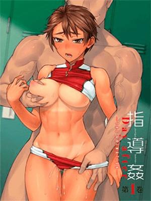Shidoukan Day After The Animation (02/02) por Mega-Mediafire HDL Sub Español